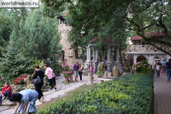 Старый парк