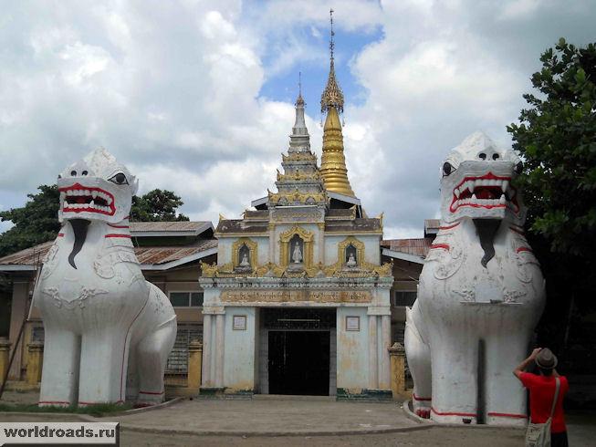 Священные львы Мьянмы