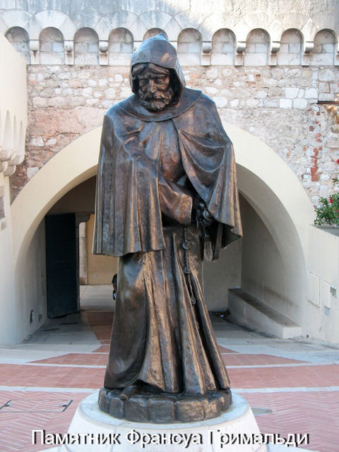 Памятник Франсуа Гримальди, основателю княжеской династии Монако