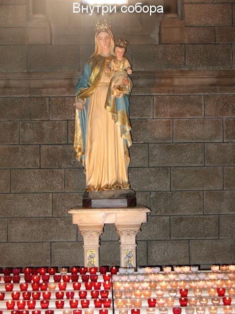 Внутреннее убранство кафедрального собора Монако
