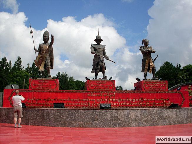 военный институт Мьянмы