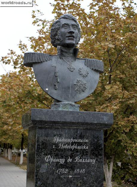 Памятник Францу де Волану