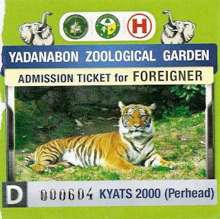 Билет в зоопарк для иностранца