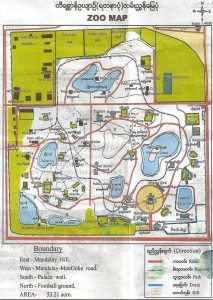 Карта Мандалайского зоопарка