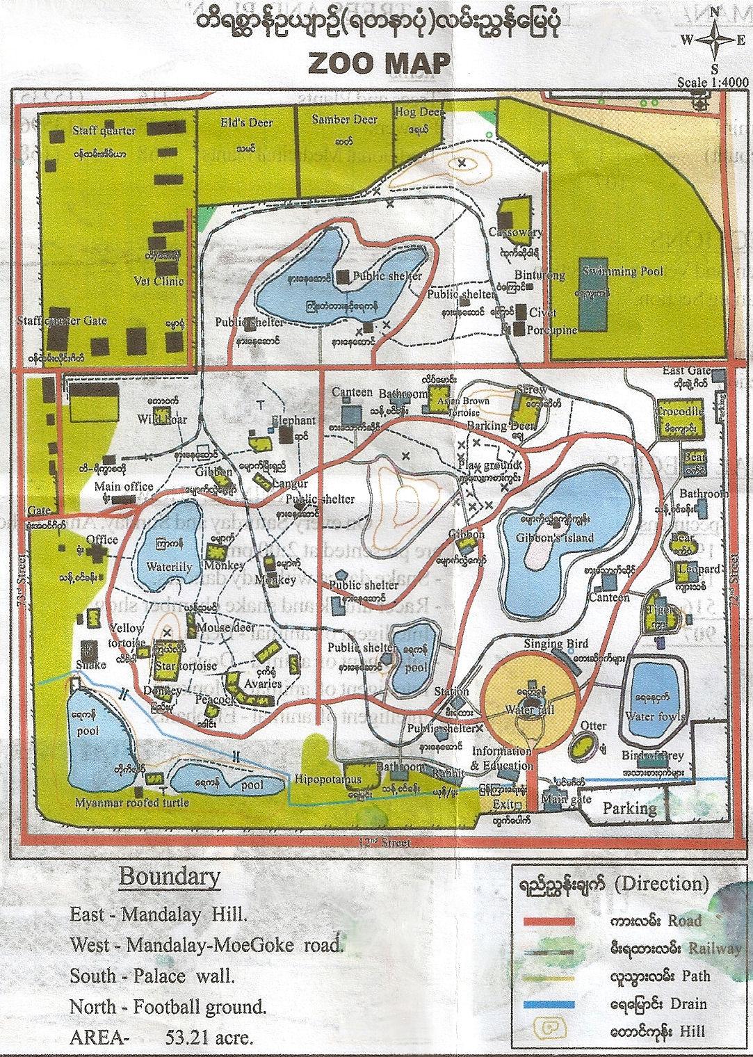 Схема ростовского зоопарка