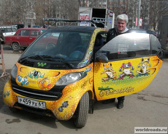 Машина Игоря