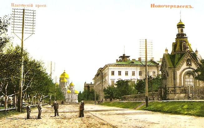 Платовский проспект. Старинная открытка