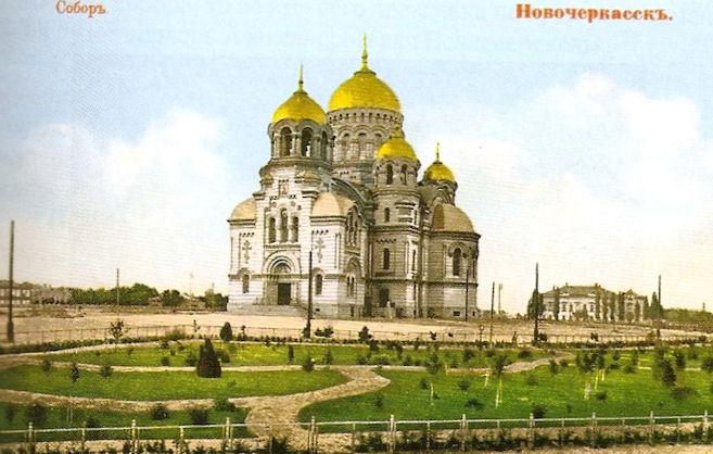 Вознесенский собор. Старинная открытка