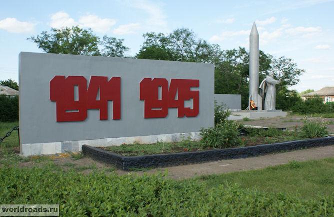 Мемориал в Сусате
