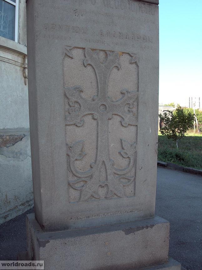 Надгробие Арутюна Аламдаряна