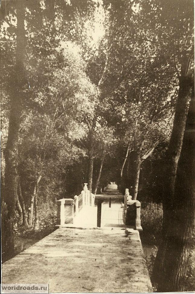 Мост Сурб-Хача