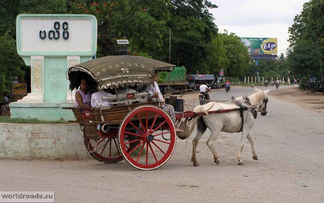Лошадиная повозка в Мьянме