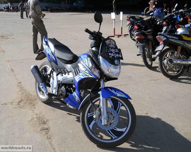 Дырчики Мьянмы