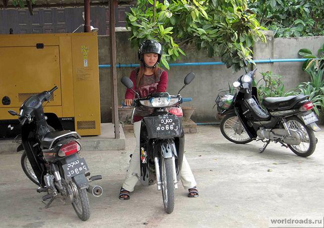 Дырчики в Мьянме