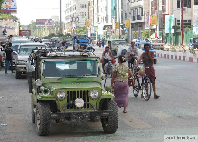 Транспорт Мьянмы