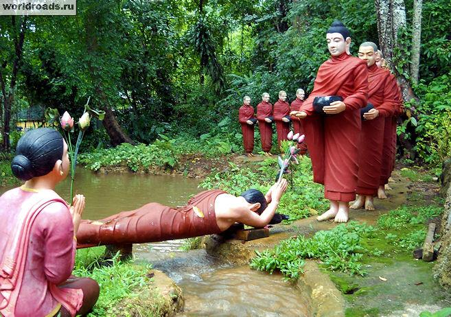 Будда и его последователи