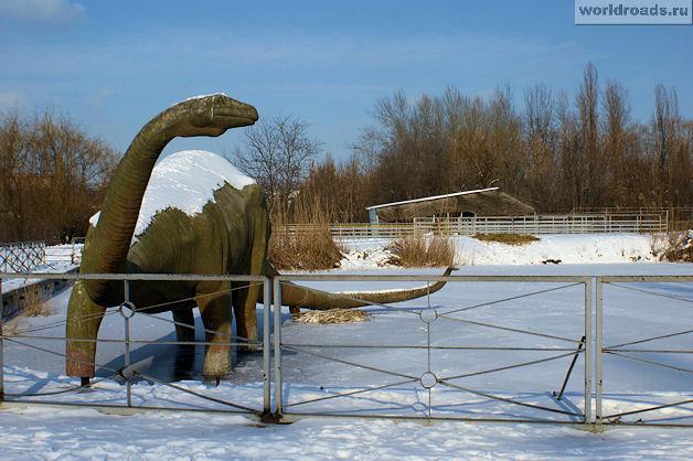 Динозавр в Ростовском зоопарке