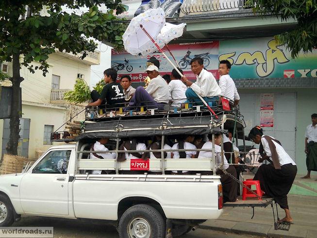 Междугородная маршрутка в Мьянме