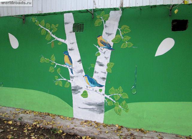 Граффити на Ларина