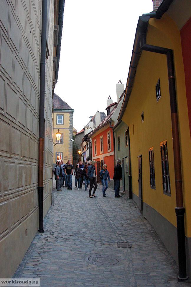 Золотая улочка в Праге