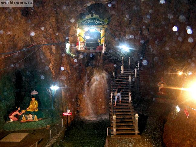 Пещера Маха Надаму