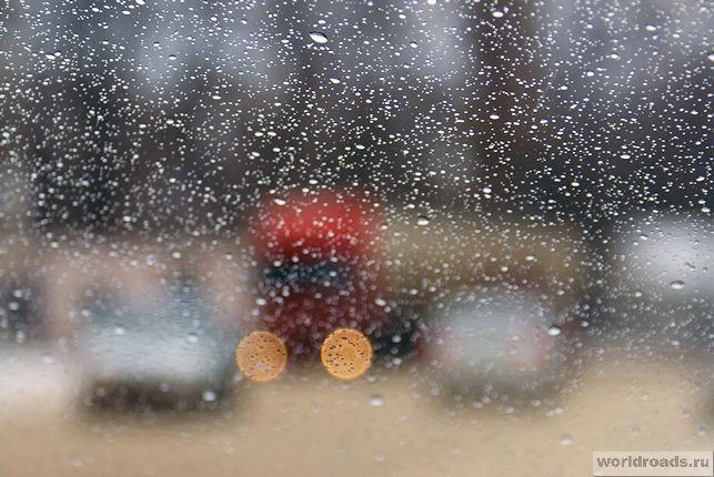 Дождь по дороге домой