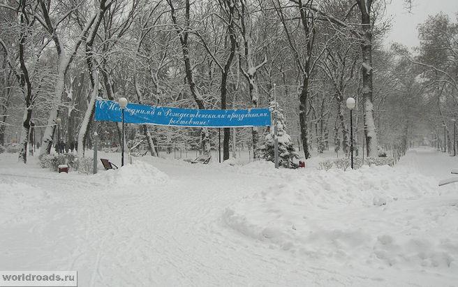 Парк Островского зимой
