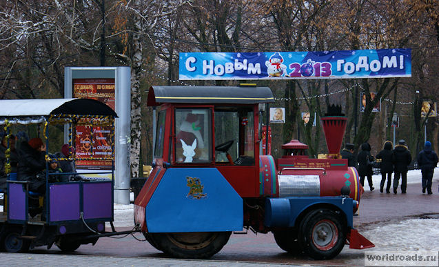 Паровозик в парке Горького