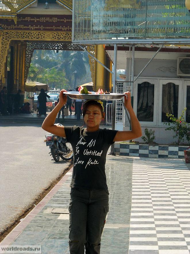 Бирманка