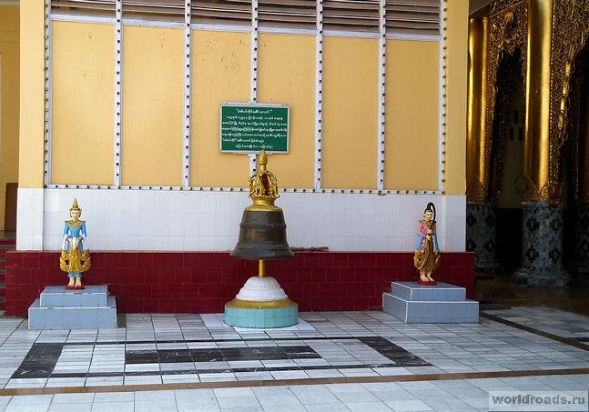 Храм Махамуни