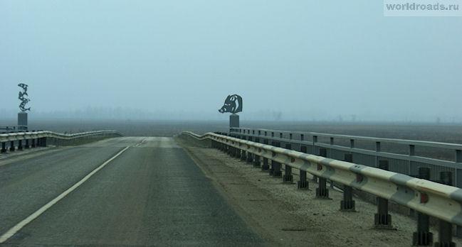 Дорога в Старочеркасск