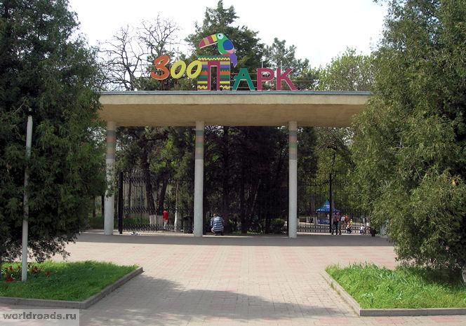 Городская поликлиника 53 москва официальный сайт