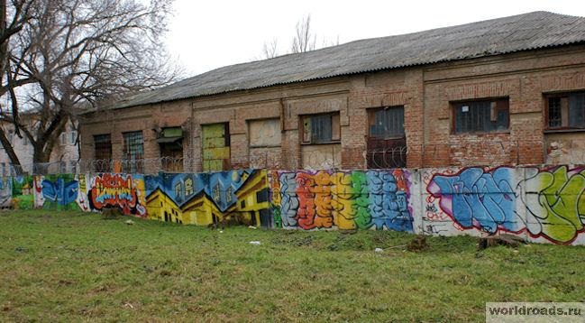 Граффити в Батайске